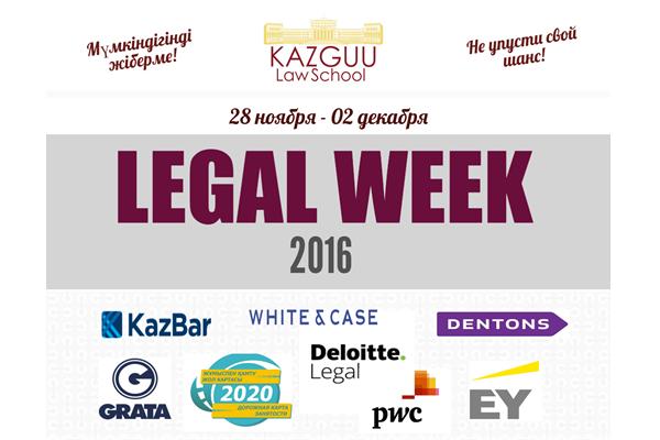 Legal Week 2016 banner (1)