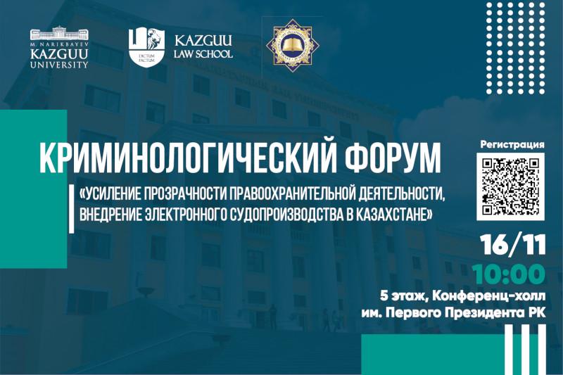 Крим форум постер сайт